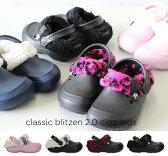 【クロックス crocs キッズ】 classic blitzen2.0 clog kids/クラシック ブリッツェン2.0 クロッグ キッズ
