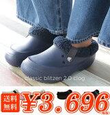 crocs【クロックス】classic blitzen2.0 clog/クラシック ブリッツェン クロッグ