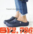 crocs【クロックス レディース】freesail plushlined lined/フリーセイル プラッシュ ラインド