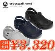 crocs【クロックス】 crocswatt vent/クロックスワット ベント