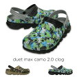 crocs【クロックス】duet max camo2.0 clog/デュエット マックス カモ2.0 クロッグ