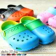 crocs【クロックス キッズ】electro2.0clog/エレクトロ2.0クロッグ