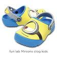 【クロックス crocs キッズ】 fun lab minions clog/ファン ラブ ミニオンズ クロッグ キッズ