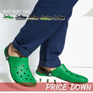 【クロックス crocs 】 duet sport clog/デュエット スポーツ クロッグ