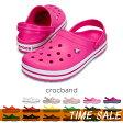 【クロックス crocs 】 crocband/クロックバンド
