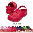 【クロックス crocs キッズ】 baya kids/バヤ キッズ