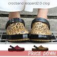 【クロックス crocs 】 crocband leopard2.0 clog/クロックバンド レオパ-ド2.0 クロッグ