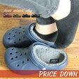 【クロックス crocs 】 crocs winter clog/クロックス ウィンター クロッグ