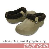 【クロックス crocs 】 classic blitzen2.0 graphic clog/クラシック ブリッツェン2.0 グラフィック クロッグ