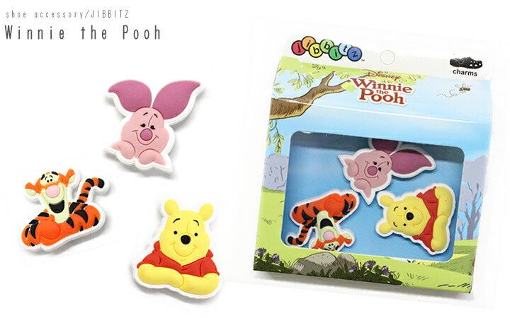 【クロックス jibbitz ジビッツ】winnie the pooh S17 3PK/くまのプーさん 3PK画像