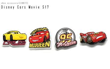【クロックス jibbitz ジビッツ】Cars Movie/カーズ ムービー