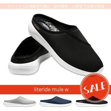 【クロックス crocs レディース】literide mule/ライトライド ミュール