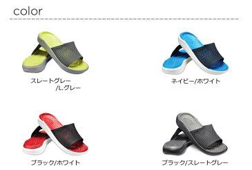 【クロックス crocs 】literide slide/ライトライド スライド/シャワーサンダル スポーツサンダル リカバリーサンダル