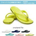 【クロックス crocs 】crocband flip/クロックバンド...