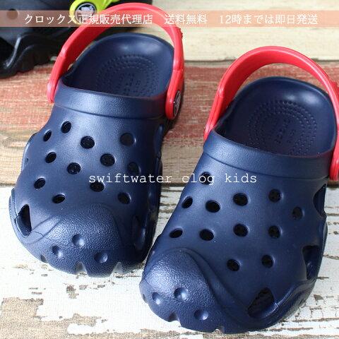 9dff7f3e73db4c 【クロックス crocs キッズ】swifterwater clog kids/スウィフトウォーター クロッグ キッズ