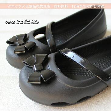 【クロックス crocs キッズ】lina flat kids/リナ フラット キッズ