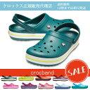 【クロックス crocs 】crocband/クロックバンド...