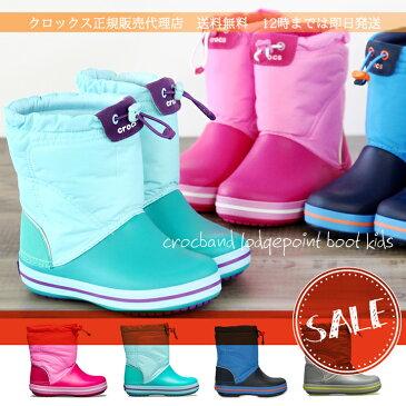 【クロックス crocs キッズ】crocband lodgepoint boot kids/クロックバンド ロッジポイント ブーツ キッズ