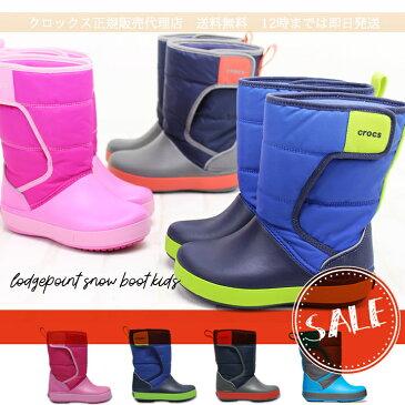 【クロックス crocs キッズ】lodgepoint snow boot kids/ロッジポイント スノー ブーツ キッズ