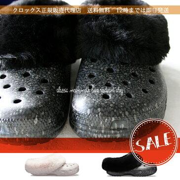 【クロックス crocs 】classic mammoth luxe radiant clog/クラシック マンモス ラックス ラディアント クロッグ