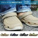 【クロックス crocs 】swiftwater deck ...