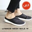 【クロックス crocs レディース】literide mesh mule/ライトライド メッシュ ミュール ウィメン