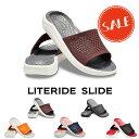 【クロックス crocs 】literide slide/ライトライド スライド/メンズ レディース
