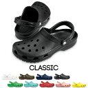【クロックス crocs メンズ レディース】classic/クラシックの商品画像