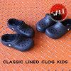 【クロックス crocs キッズ ボア】Classic Lined Clog Kids / クラシック ラインド...