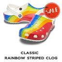 【クロックス crocs メンズ レディース】classic rainbow striped clog/クラシック レインボー ストライプド クロッグの商品画像