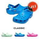 【クロックス crocs メンズ レディース】classic/クラシック/20%OFFの商品画像