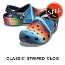 【クロックス crocs メンズ レディース】classic striped clog/クラシック ストライプド クロッグの商品画像