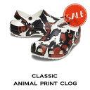 【クロックス crocs メンズ レディース】classic animal print clog/クラシック アニマル プリント クロッグ/カウの商品画像