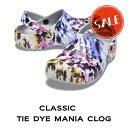 【クロックス crocs メンズ レディース】classic tie dye mania clog/クラシック タイダイ マニア クロッグ /マルチxライトグレーの商品画像