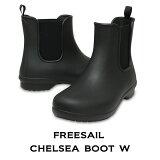 【クロックス crocs レディース b】freesail chelsea boot/フリーセイル チェルシー ブーツ ウィメン/レインブーツ/ブラックxブラック