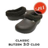 【クロックス crocs ボア】classic blitzen3.0 clog/クラシック ブリッツェン 3.0クロッグ/メンズ レディース/エスプレッソ×エスプレッソ