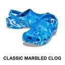 【クロックス crocs メンズ レディース】classic marbled clog/クラシック マーブルド クロッグ/ブライトコバルトxホワイトの商品画像
