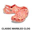 【クロックス crocs メンズ レディース】classic marbled clog/クラシック マーブルド クロッグ/フレスコxマルチの商品画像