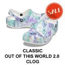 【クロックス crocs メンズ レディース】classic out of this world clog/クラシック アウトオブ ディスワールド クロッグ/ホワイトxマルチの商品画像