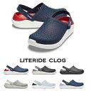 【クロックス crocs メンズ レディース】Literide Clog/ライトライド クロッグ