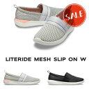 ◇【クロックス crocs レディース s】Literide Mesh Slip On Ws / ライトライド メッシュ スリップオン ウィメン