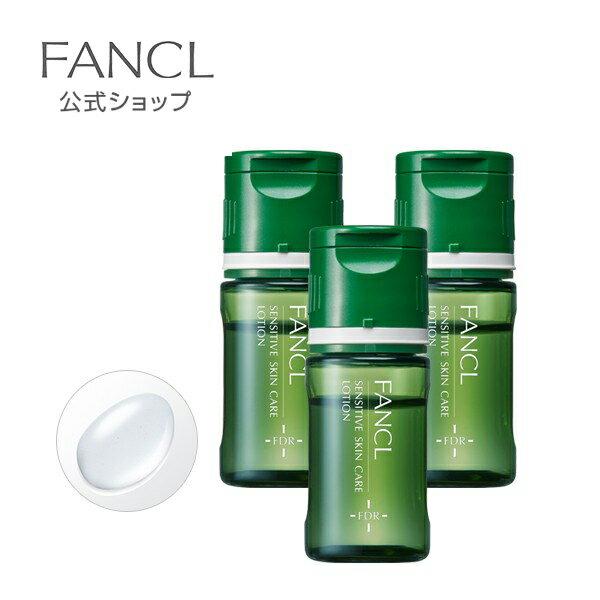 ファンケル『乾燥敏感肌ケア 化粧液』