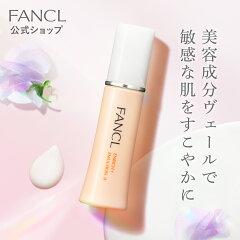 FANCLの敏感肌向け化粧水