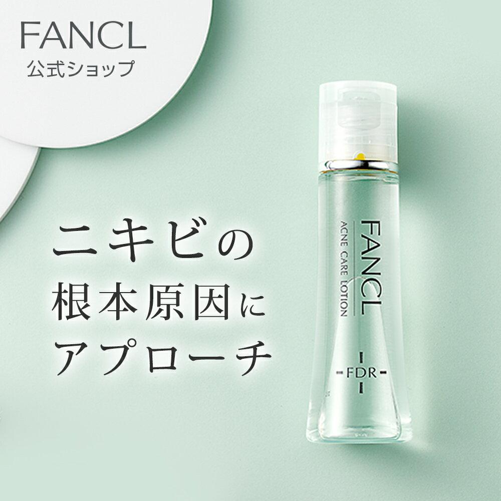 スキンケア, 化粧水・ローション  1 FANCL ()
