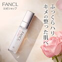 ファンケル 公式 BC 化粧液