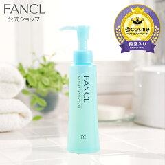 FANCLのおすすめ乾燥肌向けクレンジング