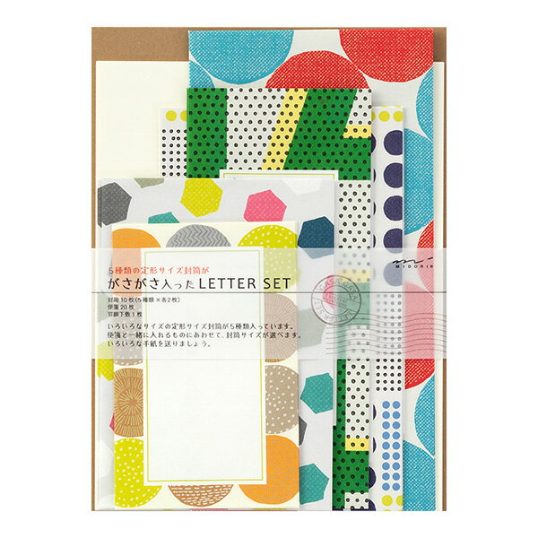 紙製品・封筒, レターセット  762 5