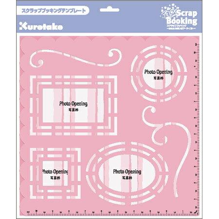 道具・キット, ペーパークラフトキット 8