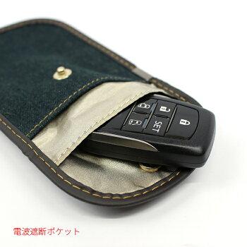 リレーアタック対策電波遮断ポーチスマートキー盗難防止電波遮断ケースポーチキーケース車盗難防止対策グッズ鍵スキミング防止|EXTRASECURITYPOUCH|エキストラセキュリティポーチ