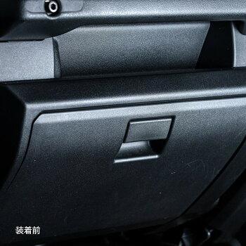 エクストラ助手席ストレージボックスカバーforジムニーJB64/JB74|EXTRASTORAGEBOXCOVERforJIMNYJB64/JB74|新型ストレージボックスカバー助手席